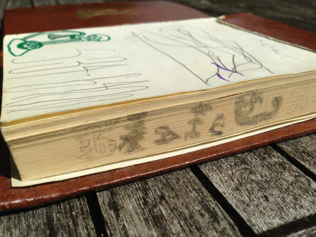 04 - notebook edge